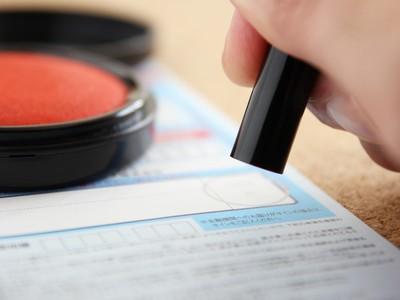 連帯保証人(連帯債務者)、共有者の同意は?